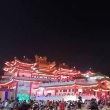 Thean Hou CNY5